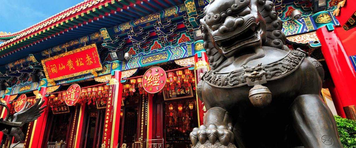 Wong Tai Sin Tempel in Hongkong